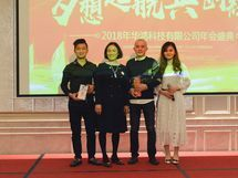 First Prize Award at Huahong Company's Annual Meeting