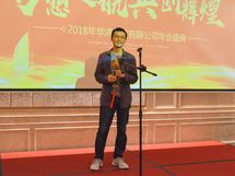 Huahong Co-worker Talent Show