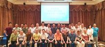 Shenzhen lock maintenance industry conference photo