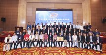 Members of China Hardware Exchange Business Association big photo