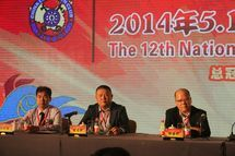 National Locksmith's 12th Fellowship